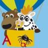 Ένα γράμμα μια ιστορία - Γράμμα Α: Η αχτένιστη αγελάδα (Εκπαιδευτική Τηλεόραση)