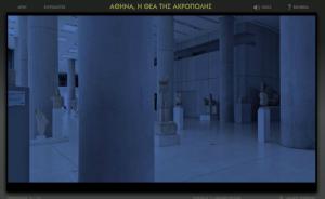 """""""Αθηνά, η θεά της Ακρόπολης"""""""