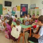 Στο εσωτερικό-διδακτική αίθουσα