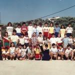 Ε΄ και ΣΤ΄ 1987-1988  (Με τον προηγούμενο Διευθυντή μας Γεώργιο Κατράκη - Όμορφες εποχές)