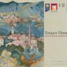 Τα 2 τμήματα της Δ τάξης επισκέπτονται τη Δημοτική Πινακοθήκη (έκθεση Ζωγραφικής Σπύρου Παπαλουκά ) τη Μητρόπολη Χανίων και την Καθολική Εκκλησία.