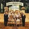 Τα παιδιά της χορωδίας (Μια πολυβραβευμένη γαλλική ταινία ) για παιδιά Δ' Ε' ΣΤ' και ενήλικες