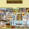 Αρχαίες Ελληνικές Πόλεις