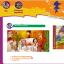 Οι Βροχοποιοί (Σειρά παιδικών βιβλίων περιπέτειας) και η περίφημη διαδραστική τους ιστοσελίδα